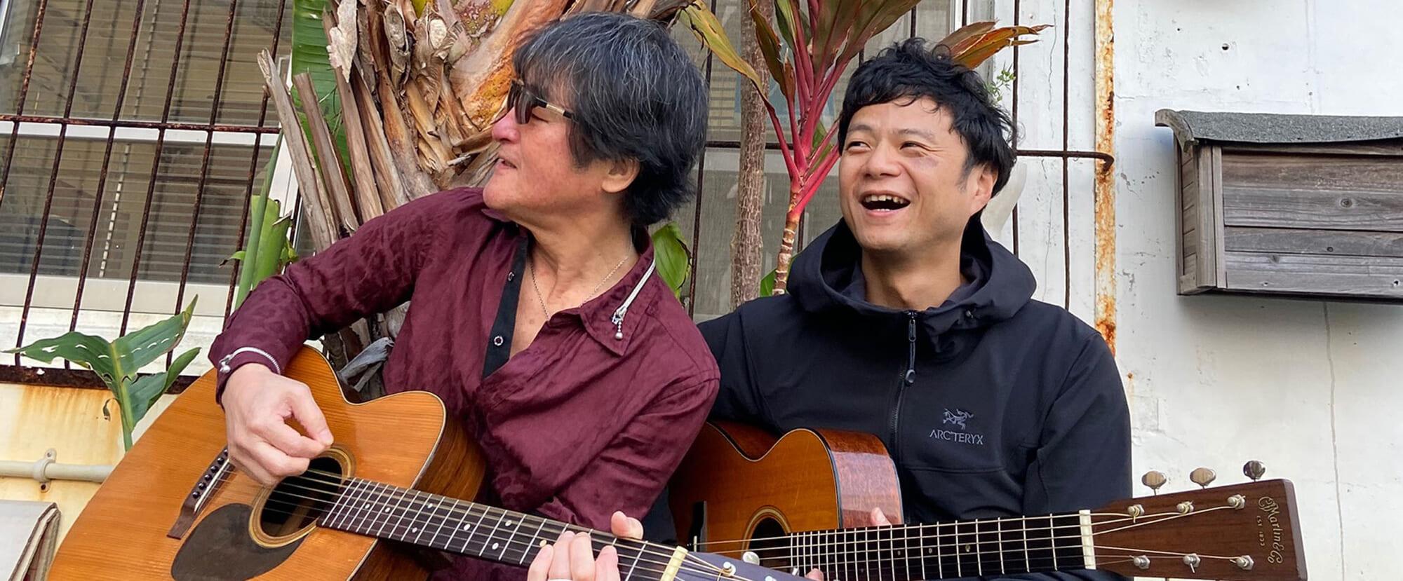 Interview|奇妙礼太郎×内田勘太郎 『アイコトバハ』で感じた名コンビっぷり