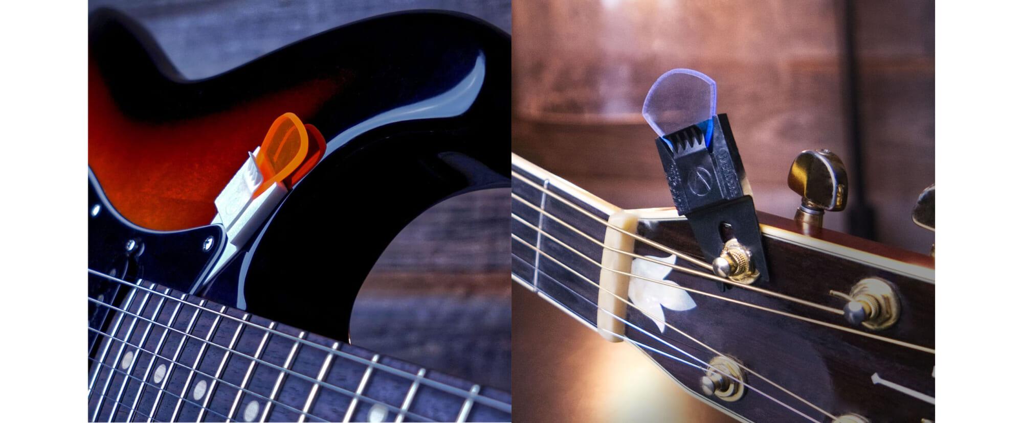 ギターのペグ、ノブ、ジャックなどに取り付けられる便利なピック・ホルダー