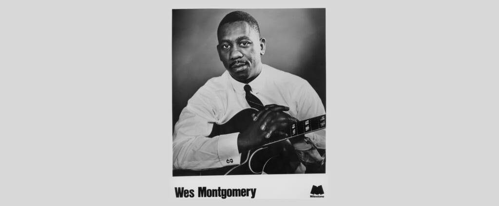 秋の夜長に聴きたい、メロウなウェス・モンゴメリー