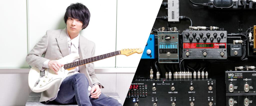 斎藤宏介(UNISON SQUARE GARDEN)最新ペダルボードを公開!