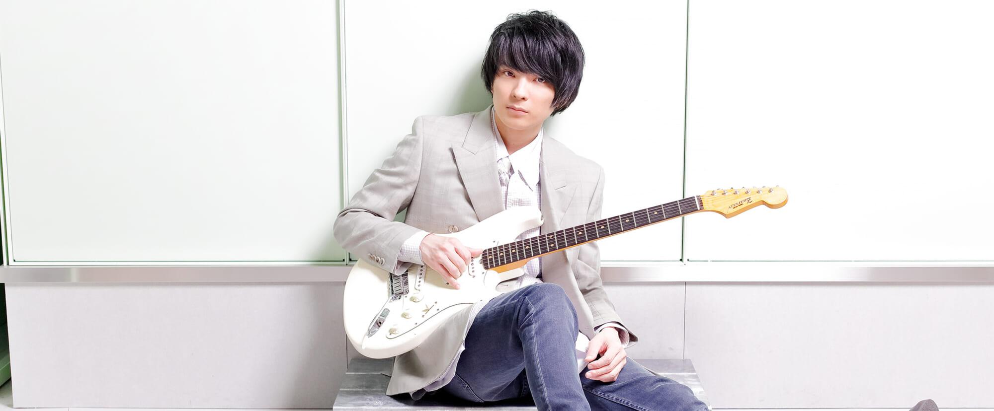 Interview|斎藤宏介(UNISON SQUARE GARDEN)ギター・アレンジはどう考えるか