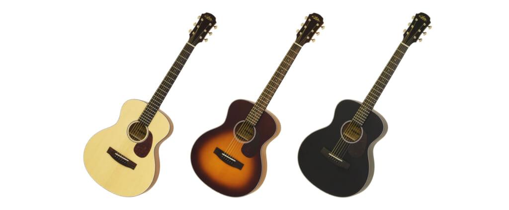 """アリアよりミニ・サイズのアコースティック・ギター""""Lil'Aria""""が発売"""