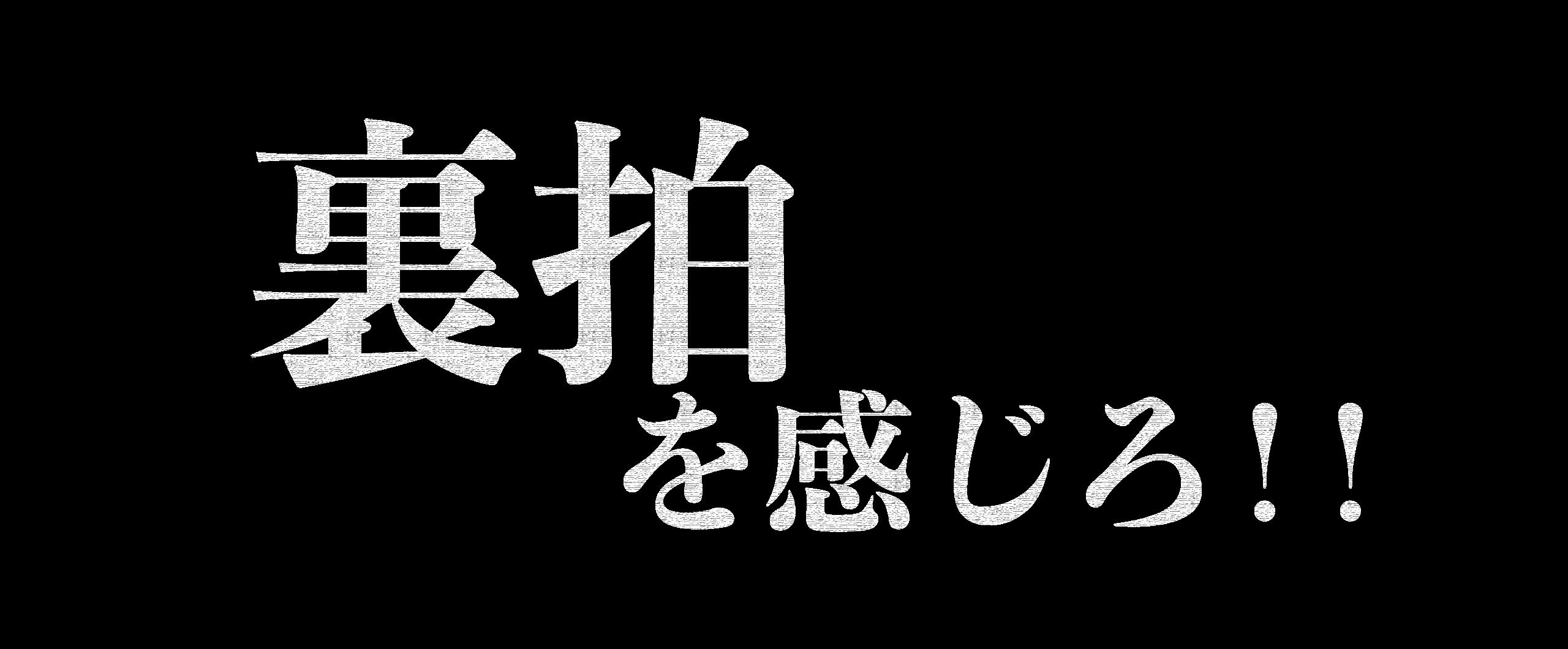 ギタリストのためのタイム感トレーニング【応用編】