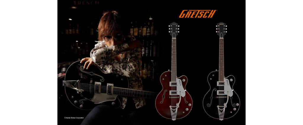 浅井健一のシグネチャー・ギターがグレッチより登場 11月6日より御茶ノ水で特別展も開催
