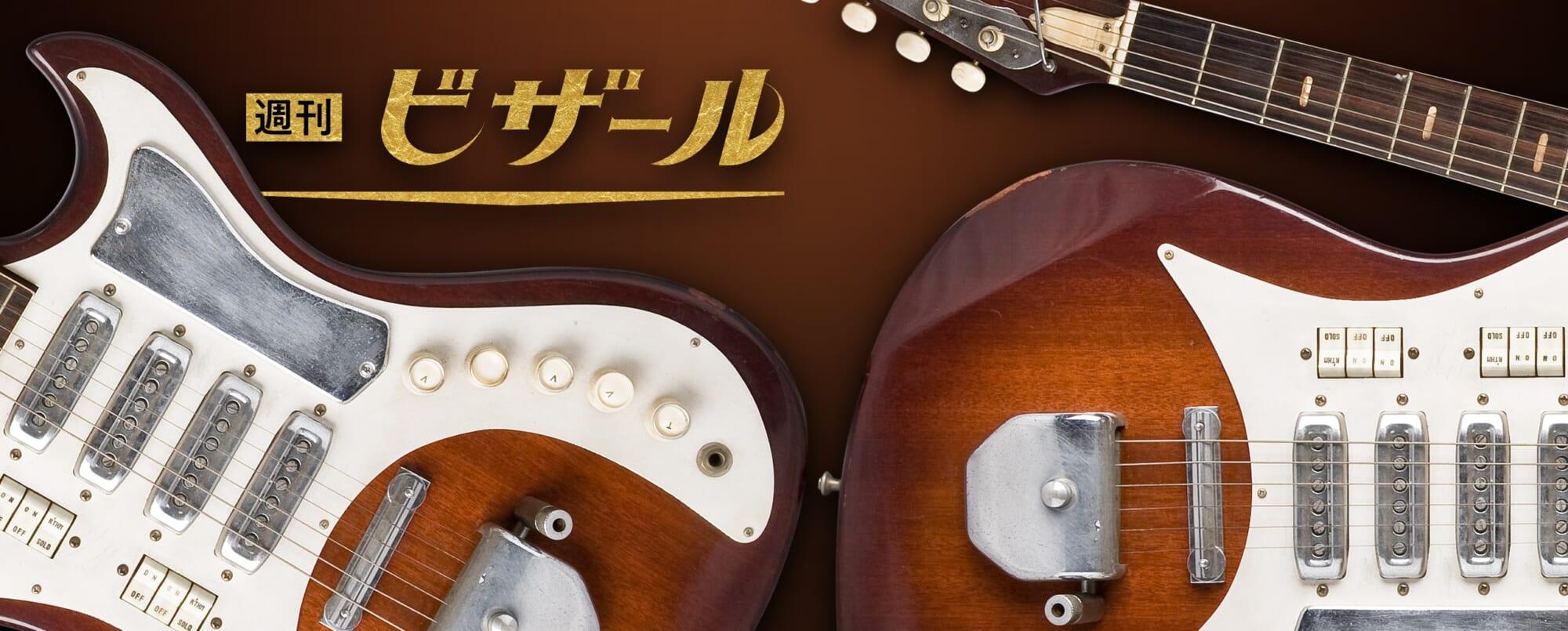 カワイSD-4W日本の技術力を感じるビザール