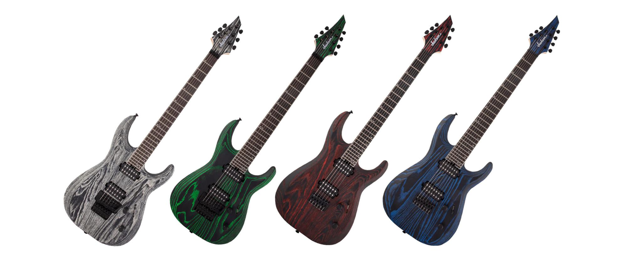 """ジャクソンの新たな6弦/7弦ギターの魅力は、立体的な杢目と多彩な""""ヴォイス"""""""