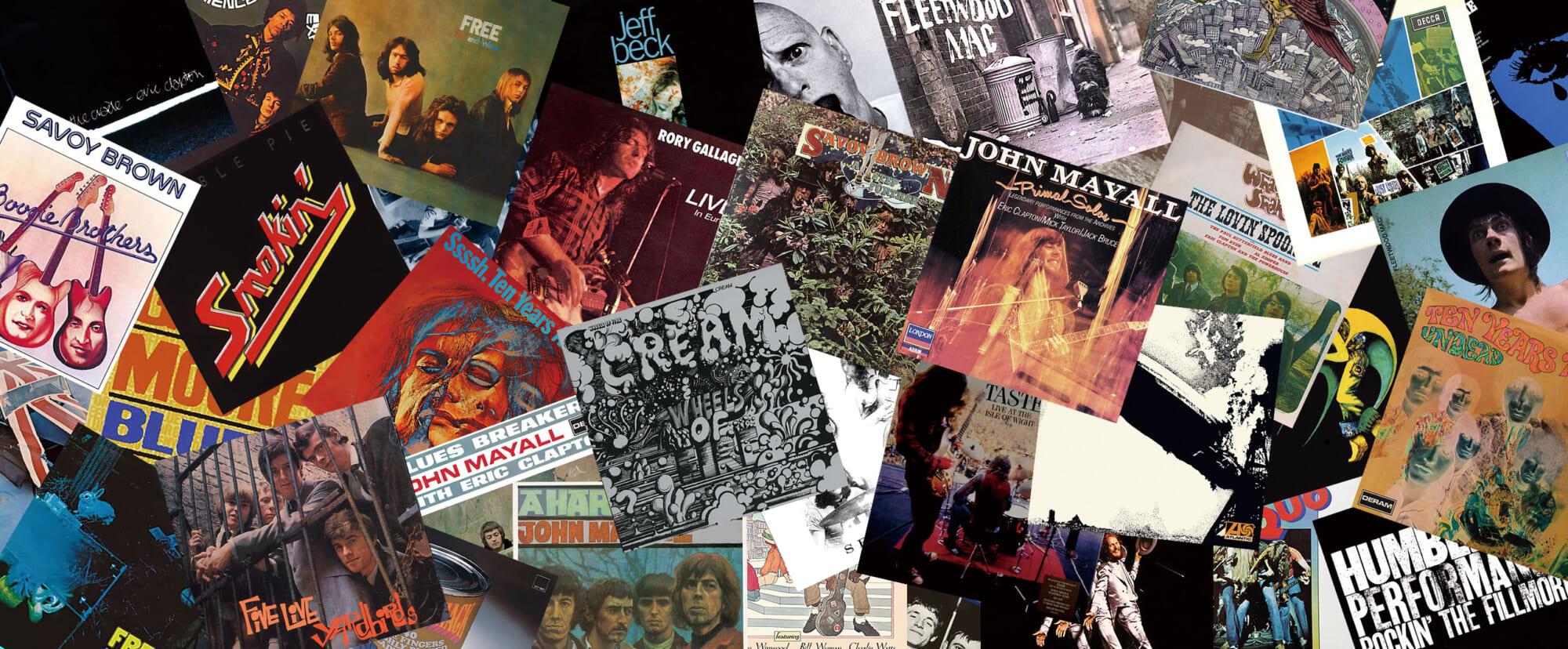 ギタリストなら絶対に聴くべきブリティッシュ・ブルース・ロックの名盤40枚(1/4)