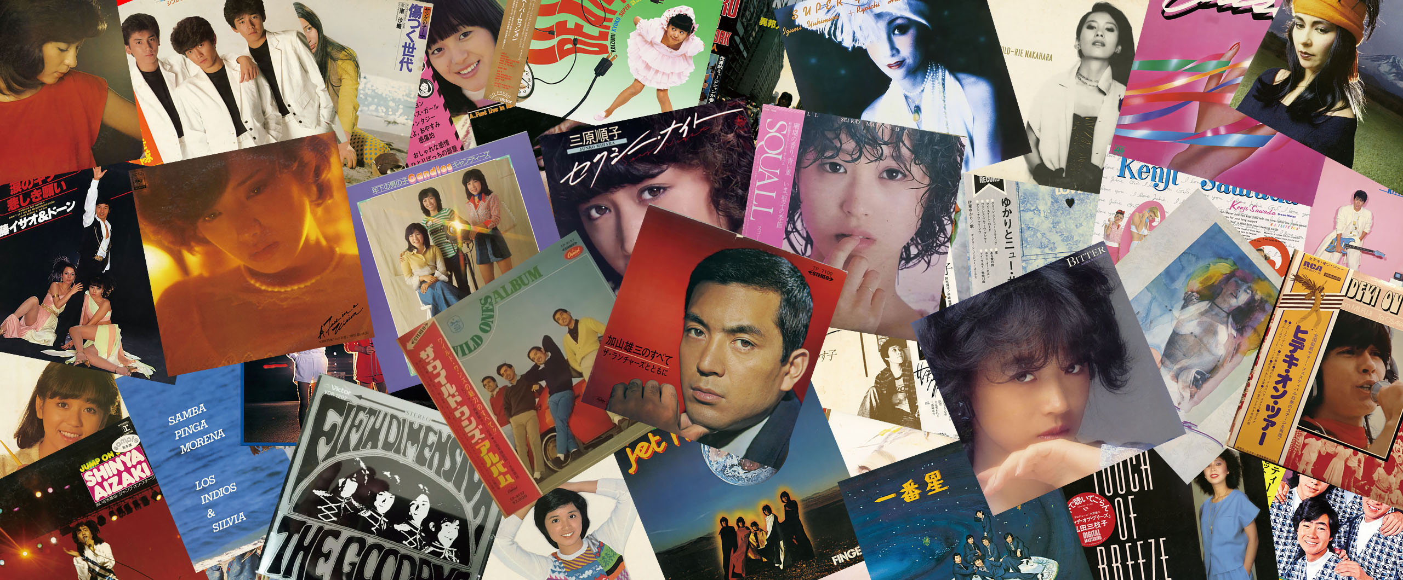 ギタリストなら絶対に聴くべき昭和歌謡の名盤40(1/4)