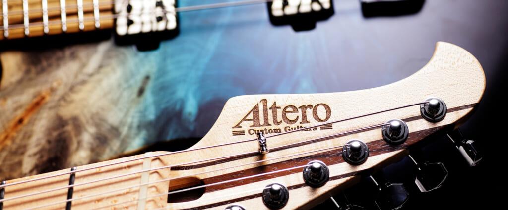 10周年を迎えたAltero Custom Guitarsの真骨頂と新たな可能性。