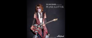 ジェイル大橋代官のシグネチャー・ギター聖飢魔Ⅱのデビュー35周年を記念して初回生産数は35本