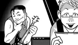 宮脇流セッション・ギタリスト養成塾ベース・ラインとメロディからコードをつける