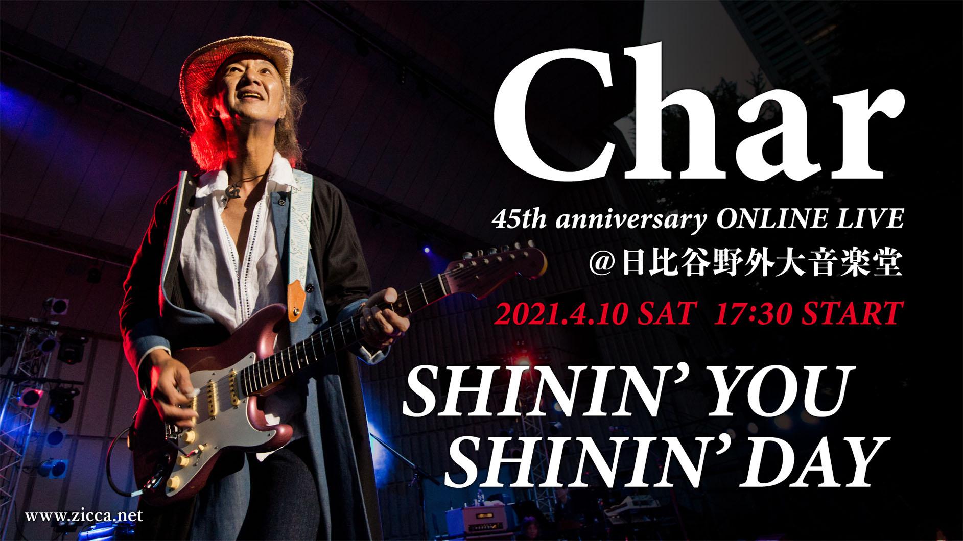 Charのデビュー45周年記念ライブ4月10日(土)に日比谷野音から配信