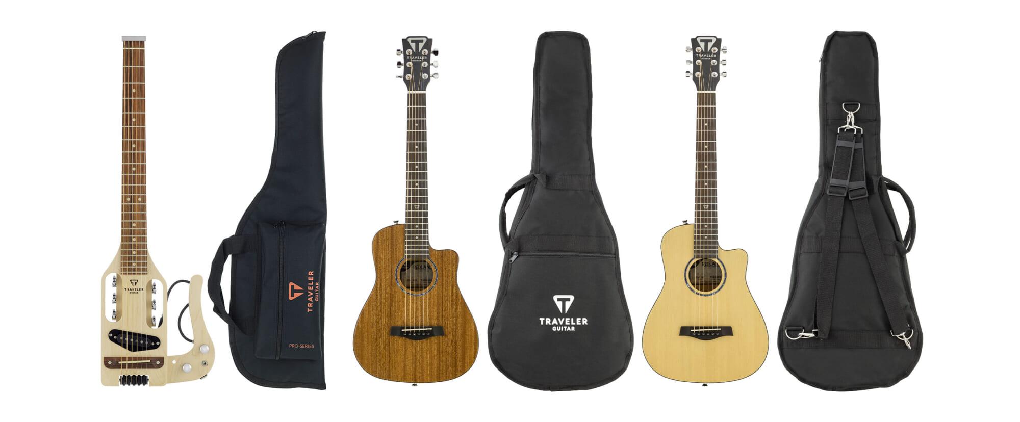 コンパクトで軽量、携帯性に優れたトラベラー・ギターのニュー・モデル