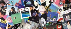 ギタリストなら絶対に聴くべき80年代シティ・ポップの名盤40(2/4)