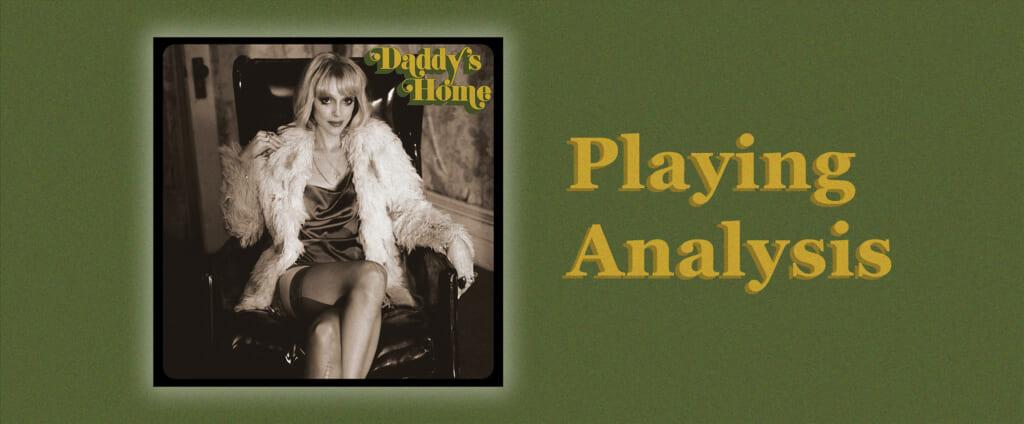 Playing Analysis|『Daddy's Home』その音運びから読み取るアーティスト性