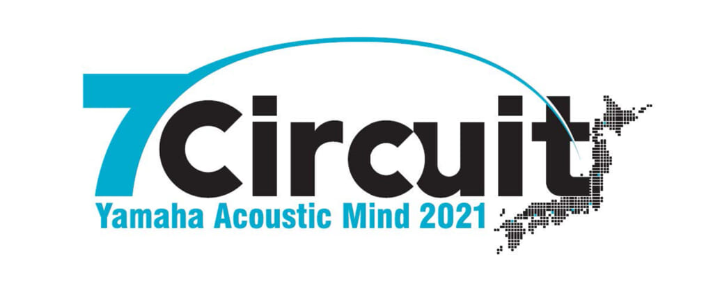 """ヤマハが主催するアコースティック・ギターの祭典""""Yamaha Acoustic Mind 2021~7 Circuit~""""9月〜10月に全国7会場で開催"""