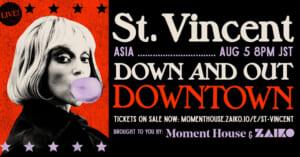 セイント・ヴィンセントの初のオンライン・コンサート2021年8月5日(木)に開催