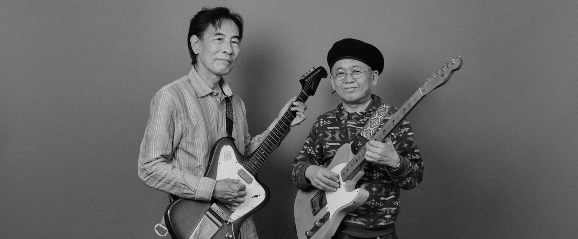 夏のナイアガラ・ギター放談!鈴木茂 × 村松邦男(前編)