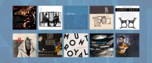 ジュリアン・レイジの少しマニアックなGM推薦盤10枚