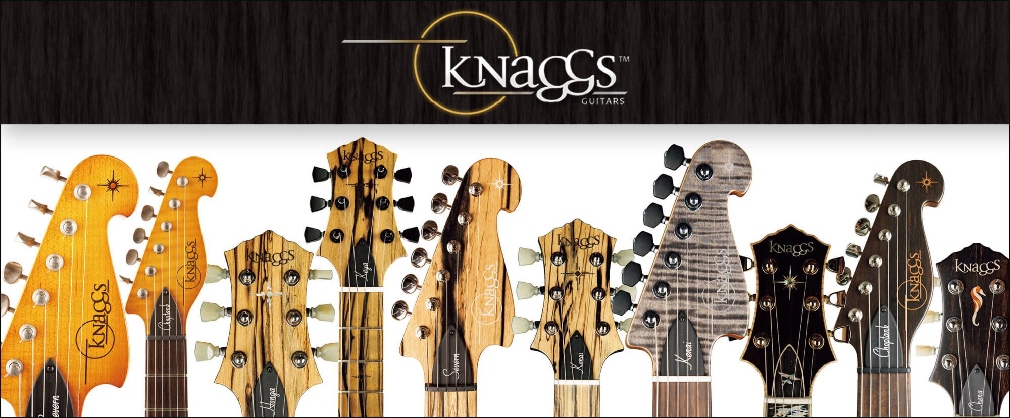 Knaggs Guitarsトップ・ビルダーが練り上げる美しきハイエンド・ギター